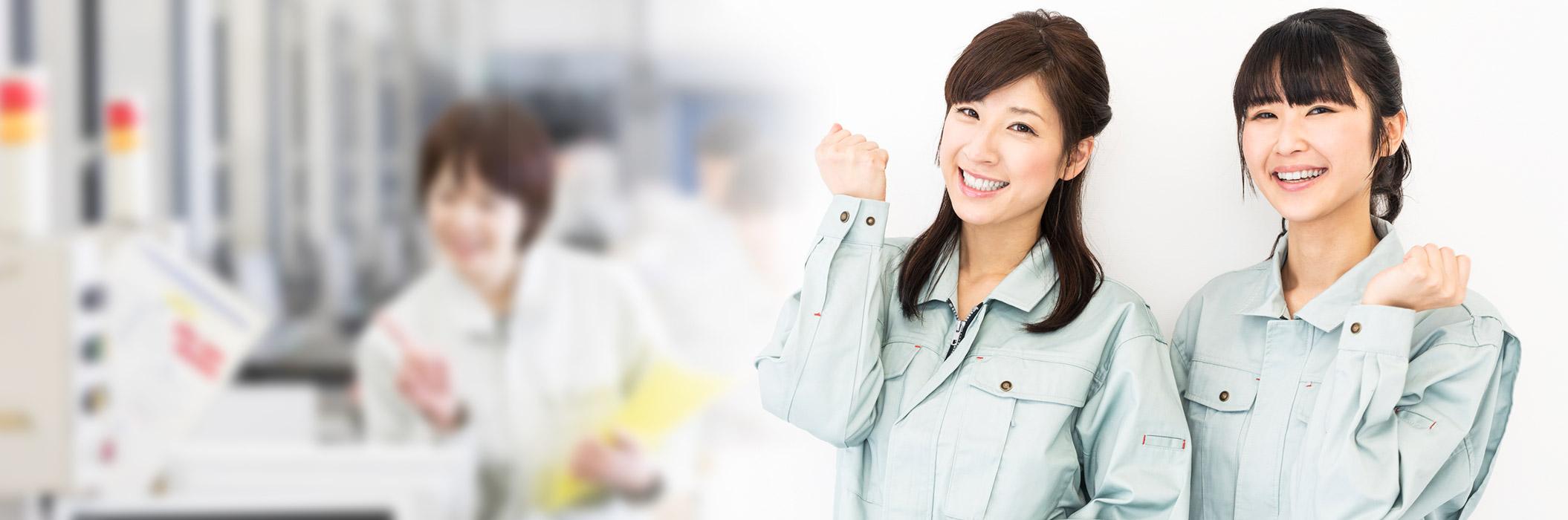 女性活躍中!!工場WORKに注目